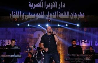 أصداء مهرجان القلعة للموسيقى والغناء مستمرة.. 3 عوامل رئيسية لنجاحه  صور