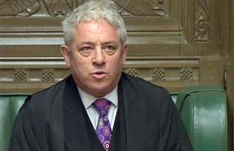 رئيس مجلس العموم البريطاني يرفض التصويت على اتفاق بريكست