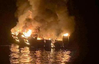 انتشال 20 جثة في حادث حريق قارب قبالة ساحل ولاية كاليفورنيا الأمريكية