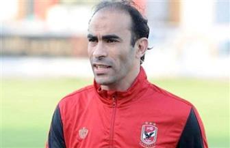 عبدالحفيظ: الأهلي سيخوض مباراة أو اثنتين خلال المرحلة الثانية من فترة الإعداد