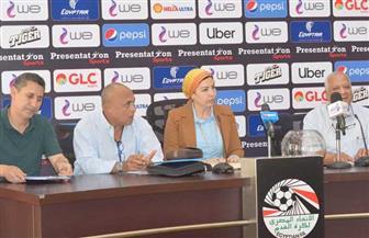 نتائج قرعة دوري الكرة النسائية لأندية القسم الأول