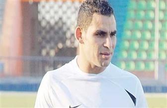 أحمد عيد عبد الملك يستقيل من تدريب جولدي للمرة الثانية