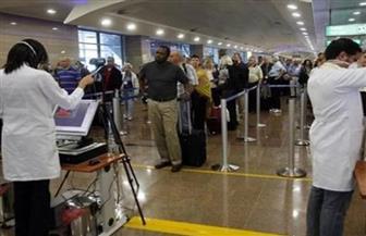 عزل 12 راكبا بالمطار لعدم حملهم شهادات التطعيم ضد الحمى الصفراء