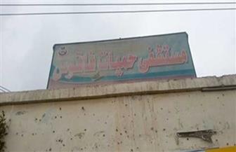 """""""صحة الشرقية"""": دعم مستشفى حميات فاقوس بـ35سريرا جديدا"""