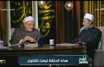ماذا يفعل التائب عن الحرام بأمواله؟.. مجلس التفسير يجيب | فيديو