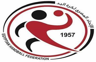 اتحاد كرة اليد يعلن مواعيد مباريات دوري المحترفين للفرق المتنافسة على الهبوط
