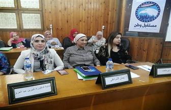 """في إطار مبادرة """"أنتِ عظيمة"""".. أمانة المرأة بحزب مستقبل وطن تواصل اجتماعاتها بالإسكندرية"""
