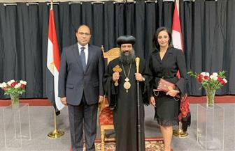 سفير مصر بكندا يشارك في مراسم ترسيم الأنبا بولس أسقفا للكنيسة القبطية في أوتاوا ومونتريال| صور