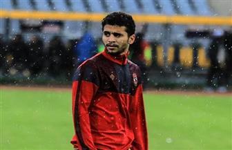 محمد محمود يقترب من المشاركة في مران الأهلي