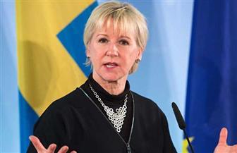 """وزيرة خارجية السويد تستقيل """"لأسباب عائلية"""""""