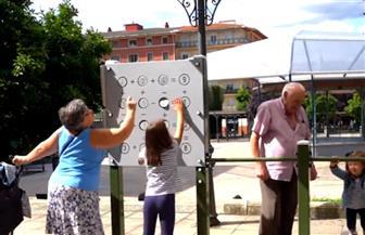 لمحاربة الوحدة وتنشيط العقل.. برنامج رياضي تحفيزي لكبار السن | فيديو