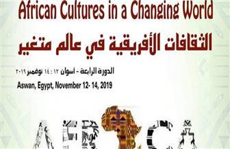ننشر برنامج فعاليات ملتقى الثقافات الإفريقية | صور