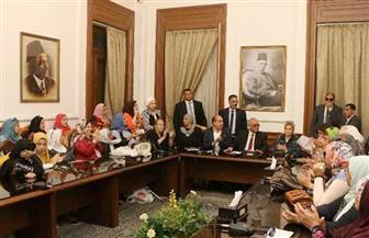 """انطلاق ثاني اجتماعات مبادرة """"الوفد مع المرأة"""""""