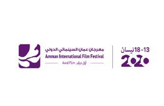 تأجيل مهرجان عمان السينمائي الدولي بسبب كورونا