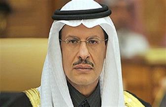 وزير الطاقة السعودي: ملتزمون بالعمل مع منتجي النفط من أجل توازن السوق