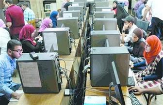 تنسيق دبلوم تجارة 3 سنوات: تجارة القاهرة 91.9%.. وعين شمس 91.4%.. وتربية حلوان 93.4%