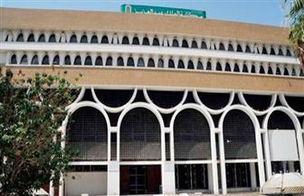 """بمشاركة مصرية.. السعودية تحتضن مؤتمر """"الابتكار واتجاهات التجديد في المكتبات"""""""