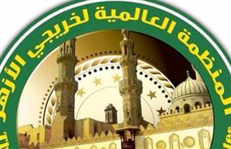 """""""خريجو الأزهر"""" تشيد ببسالة قوات الأمن في تدمير عدد من أوكار الإرهابيين في سيناء"""