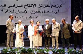 تكريم 4 مسلسلات درامية في احتفالية المجلس القومي لحقوق الإنسان| صور
