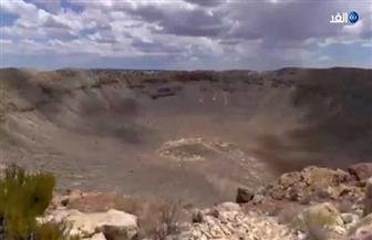 قبل 50 ألف عام نيزك يسقط في أمريكا ويحدث حفرة محيطها 1.6 كم| فيديو
