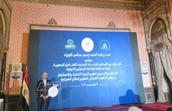 بدء مؤتمر الإعلان عن المعايير الجديدة لتصنيف الفنادق المصرية|صور