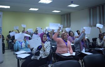 """""""الشباب والرياضة"""" تطلق المعسكر الأخير ببرنامج دعم 1100 مبادرة شبابية بالإسكندرية"""