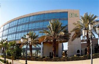 السعودية تسلم 6 رخص استثمارية لشركات دولية بقيمة تجاوزت 900 مليون ريال
