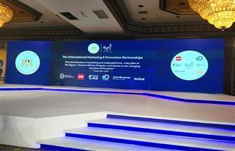 """انطلاق مؤتمر """"السياحة"""" للإعلان عن الشراكات الدولية للترويج والتسويق"""