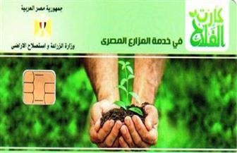 """وزير الزراعة: نهدف لربط كارت الفلاح بخدمة """"ميزة"""" لسداد جميع المدفوعات"""
