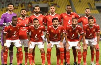 تشكيل الأهلي لمواجهة أبوقير للأسمدة في كأس مصر 