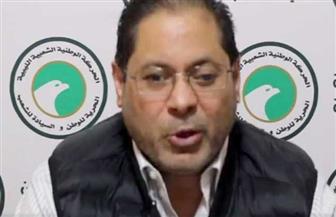 """""""الحركة الوطنية الشعبية"""" في ليبيا تدعو إلى الاستعداد لمقاومة الغزو التركي.. وتثمن دور مصر"""