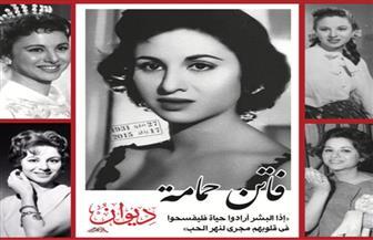 """بمناسبة مرور 10 سنوات على صدورها.. عدد استثنائي لـ""""ديوان الأهرام"""" يحتفى بماركيز وفاتن حمامة"""