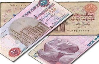 تعرف على حقيقة تغيير تصميم العملة الورقية فئة الـ10 جنيهات