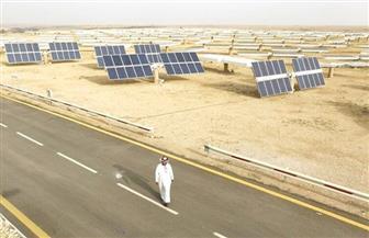 إطلاق المرحلة الثالثة من البرنامج الوطني السعودي للطاقة المتجددة