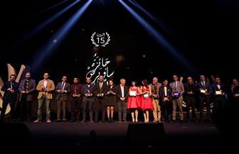 بحضور عدد من الوزراء والمثقفين.. «ساويرس الثقافية» تعلن عن المتوجين بجوائزها | صور