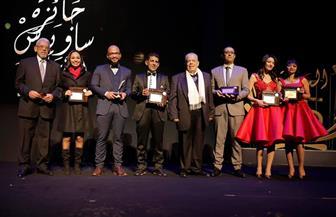 في دورتها الـ15.. ننشر أسماء المتوجين بجوائز «ساويرس الثقافية» | صور