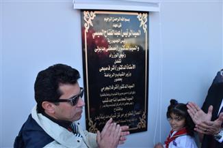 وزير الشباب والرياضة يفتتح أعمال تطوير مركز شباب بدر| صور