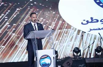 أشرف رشاد يعلن انطلاق الموقع الإخباري لحزب مستقبل وطن.. ويؤكد: سيكون منبرا للعدالة والسماحة