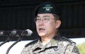 رئيس الأركان الكوري الجنوبي يبدأ اليوم زيارة إلى أمريكا