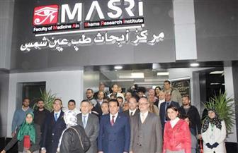 """وزير التعليم العالي يفتتح مركز أبحاث طب عين شمس """"MASRI""""   صور"""