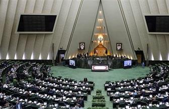 البرلمان الإيراني يؤكد دعمه الحازم للحرس الثوري