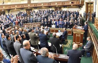 """""""النواب"""" يوافق مبدئيا على تعديلات مشروع قانون """"الإيداع والقيد المركزي للأوراق المالية"""""""