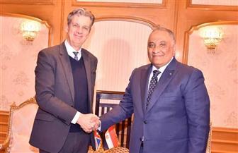 سفير المملكة المتحدة والوفد المرافق له يزورون مقر الرقابة الإدارية| صور
