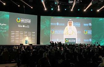 """أبرز المعلومات والحقائق حول """"أسبوع أبوظبي للاستدامة"""" وفعاليات دورته لعام 2020"""