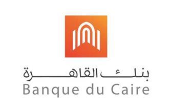 """بنك القاهرة يدعم مستشفي """"بهية"""" بأول جهاز مجاني في مصر للكشف المبكر على أورام الثدي"""