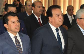 وزير التعليم العالي: استضافة مصر لبطولتي العالم للجامعات يطلق العديد من الرسائل