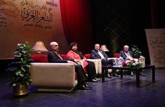 افتتاح ملتقى القاهرة الدولي الخامس للشعر العربي بحضور وزيرة الثقافة | صور