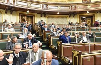 رئيس البرلمان للحكومة: كيف ستثبتون جريمة الكتابة على العملات النقدية؟