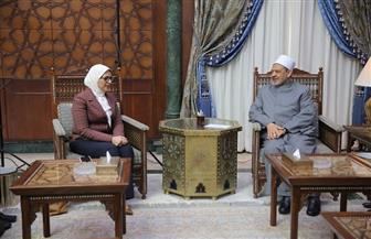 الإمام الأكبر: الأزهر لن يتردد في تقديم كل سبل الدعم للارتقاء بالصحة