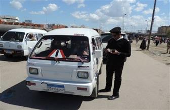 ضبط 604 مخالفات مرورية حصيلة حملة على الطرق بالغربية